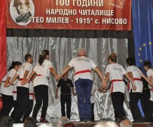 """100 години читалище """"Гео Милев"""" – Нисово"""