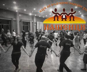 Удължава се забраната да танцуваме до 31 януари 2021